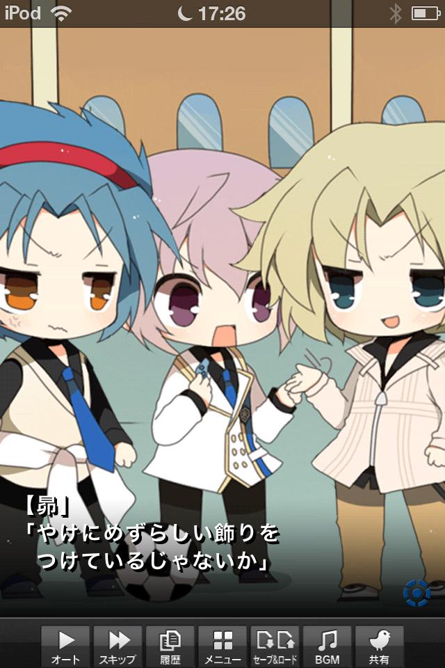 Screenshot シノバズセブン昴編Lite